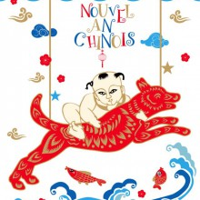 Chinese New Year dog of earth